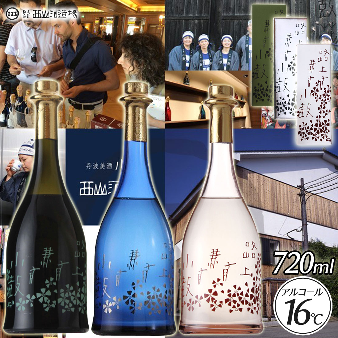 日本酒, 純米大吟醸酒  3 15.5