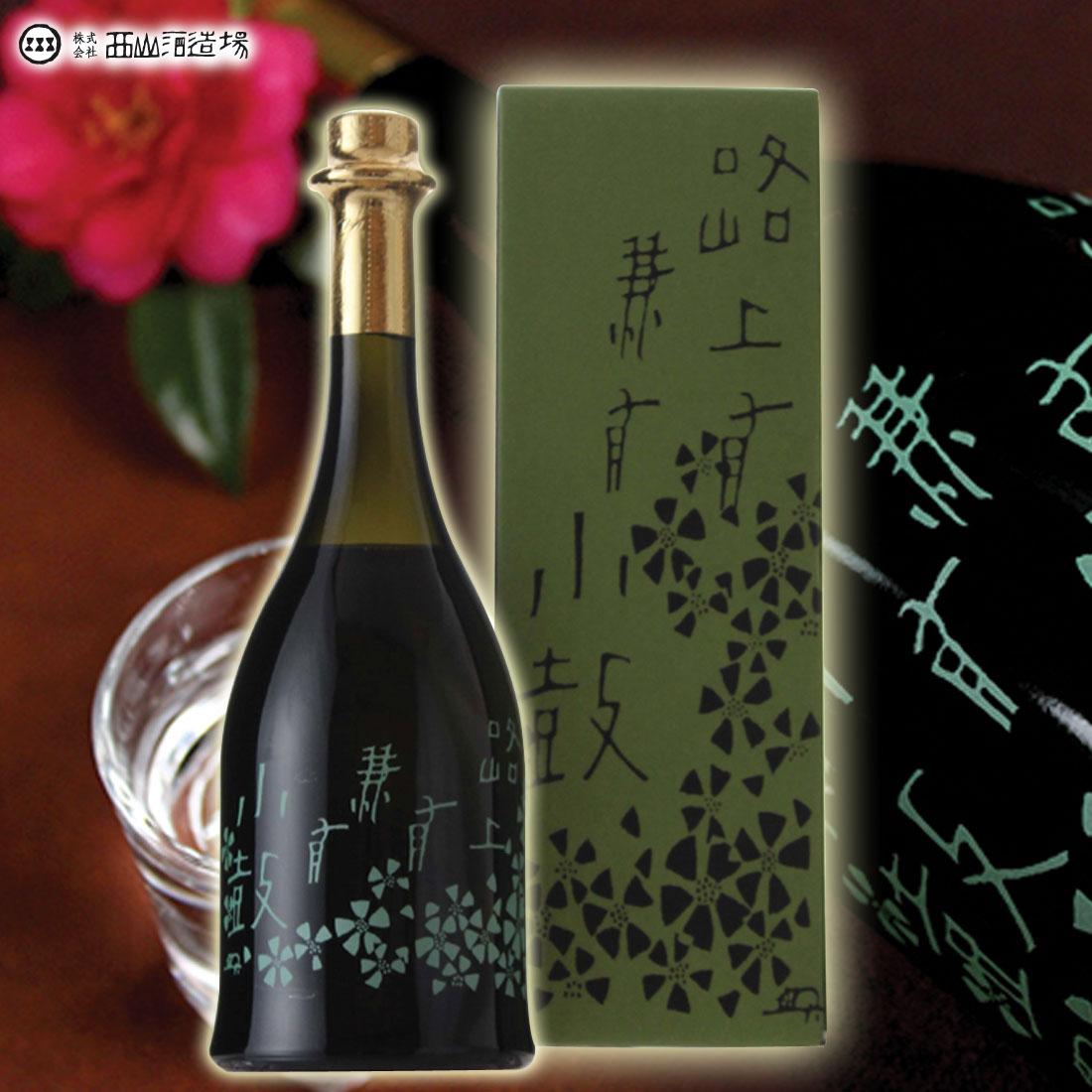 日本酒, 純米大吟醸酒  720ml