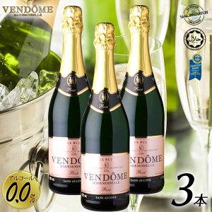 【送料無料】【ノンアルコールワイン】【VENDOME】[3本セット]ヴァンドーム ロゼ スパークリング ワイン ドイツ産 辛口 750ml お祝い パーティー 記念日 贈り物 0.0% ギフト プレゼント 箱買い ケース買い 大人買い