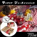 【あす楽!】【ロレアLOLEA ジャーメイソンパック No,1赤】【防...
