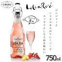 【あす楽!】【LOLEAロレア No,5 ロゼ】【防腐剤不使...