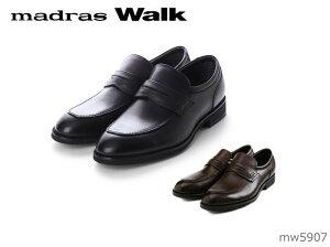 マドラスウォーク MW5907 メンズ ビジネスシューズ madras Walk 靴 幅広 4E EEEE