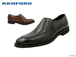 ケンフォードKENFORDKN64ACJメンズビジネスシューズ3E靴正規品