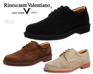 Rinescante Valentiano/リナシャンテバレンチノ 3823 日本製ビジネスシューズ スエード 靴 メンズ