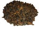 【メール便送料無料】 ボリビア コパカバーナ農園 サルタナ カスカラティー 【56g】 Coffee cherry tea コーヒーチェリーティー コーヒーの実の果肉のみを乾燥させたお茶! ホットでもアイスでも楽しめるお茶です。