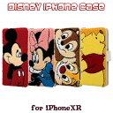 【ポイント10倍】iPhoneXR アイフォン10R スマホケース ディズニー ミッキー ミニー ぷーさん ……