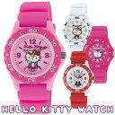 Hello Kitty ハローキティ 腕時計 10気圧防水 回転ベゼル レディース キッズ シチズン フィールドワーク カジュアル シンプル【ポイント10倍】