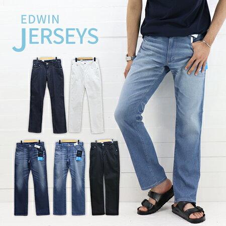 ≪15%OFF&送料無料≫エドウィン メンズ ジャージーズ クール ストレート ER203C / EDWIN MENS JERSEYS COOL STRAIGHT ER203C