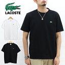 ≪送料無料≫LACOSTE MENS S/S CREW-NECK T-SHIRT TH635EM / ラコステ メンズ クルーネック 鹿の子 ワンポイント 半袖Tシャツ TH635EM