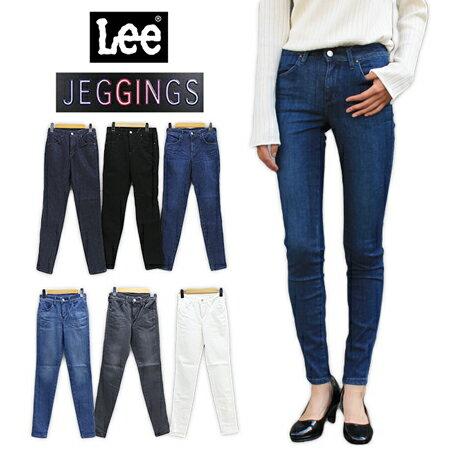 Lee『JEGGINGSストレッチスキニー(LL1360)』