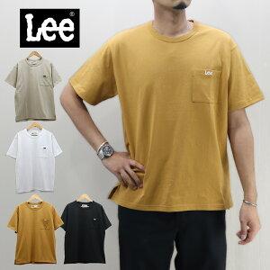 ≪ゆうパケット送料無料≫Lee MENS POCKET TEE LT2802 / リー メンズ ロゴ刺繍 胸ポケット Tシャツ 半袖 LT2802