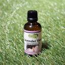 フランス産のオーガニックラベンダーのみの、贅沢オイル。ラベンダースリープ -Lavender Sleep-100%ナチ...