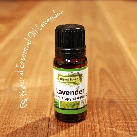 すぐにお届け可能です♪ラベンダー(ラバンジン)Lavender(Lavandin)ナチュラルエッセンシャルオイル(精油)