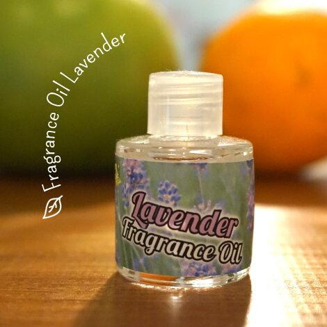 アロマフレグランスオイルラベンダー(Lavender)(オリジナルコスメ作りに便利なスポイト付き)
