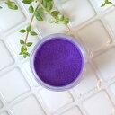 オトナの色気を感じるパープル。パープルレイン -Purple Rain-パールマイカ 4gコスメティックグレード(化粧品グレード)(リップ リップグロス アイシャドウ チーク 手作りコスメ 手作り石鹸)