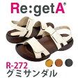 【 R-272 】【 リゲッタ / Re:getA / グミサンダル 】【リゲッタ(Re:getA)楽天市場店】