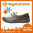 【 RC リゲッタカヌー レディースローファー CJFC 7018 】
