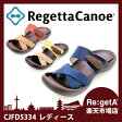 【 CJFD-5334 】【 リゲッタカヌー / RegettaCanoe / ヘンプ クロスベルト サンダル 】【リゲッタ(Re:getA)楽天市場店】