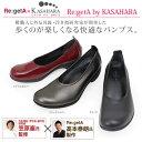 リゲッタ|パンプス|靴|レディース|4E|日本製【Re:getA リゲッタ バイ トラベルスリッポ...