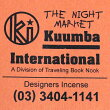 KUUMBA(�����)��incense��(THENIGHTMARKET)�ڳڥ���_�����ۡڥ��󥻥󥹡ۡڤ����