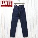 【10%OFFクーポン配布中】LEVI'S VINTAGE CLOTHING (リーバイス ビンテージ クロージング)『1950's 701 Jeans』(Rigid)【正規取扱店】【smtb-KD】【sm15-17】【楽ギフ_包装】【デニムパンツ】【ジーンズ】【レディース】