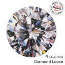ダイヤモンドルース 2.325ct カットVeryGood カラーG クラリティI1 中央宝石研究所 ラウンドブリリアント 1.0ct-3.999ct