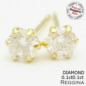 ダイヤモンドピアス0.20ct×K18 ダイヤモンド ゴールドピアス スタッド ソリテール ソリティア ティファニー爪 6本爪