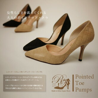 ☆ New ★ レジーナリスレ ☆ courier flights ☆ size exchange one time ☆ ladies and high-quality shoe / heel suede quilted 02P11Jan14