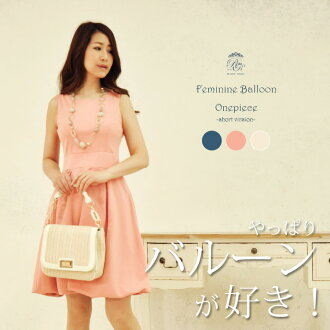 ★ レジーナリスレ ☆ 2013 new ☆ home cleaning OK ☆ Rakuten ranking Prize ♪ ☆ ladies 2P13oct13_b