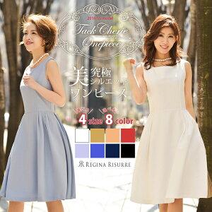 08-i16016:ワンピース フレアワンピース ミディアム ノースリーブ 上品 秋 春 夏【…