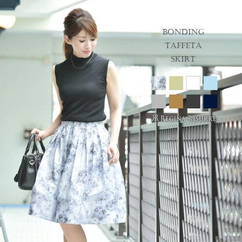 ワンピース 専門店 20-i16018 スカート タフタスカート フレアス...