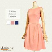 プリンセス ギャザー ワンピース フォーマル レディース シンプル オフィス ネイビー ファッション レジーナリスレ