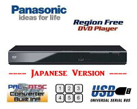【安心の完全1年保証3年延長保証対応】【パナソニックPANASONICDVD-S500(国内仕様HDMI非搭載モデル)コンパクトデザインDVDリージョンフリープレーヤー(PAL/NTSC対応)世界中のDVDが視聴可能】【販売店保証書付属】