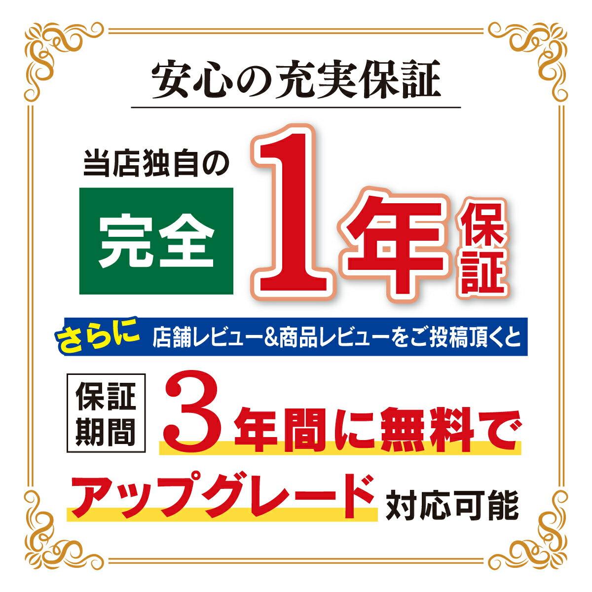 リージョンフリープレーヤーリージョンフリーDVDブルーレイプレーヤーSONYソニーBDP-S1700PAL/NTSC対応DVDプレーヤー日本語バージョン世界中のBlu-lay&DVDが再生可能全世界対応【完全1年保証3年延長保証対応】【アップグレード海外仕様】