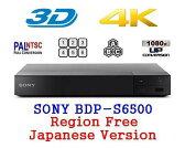 【完全1年保証 3年延長保証対応】【PSE対応】SONY 日本語バージョン BDP-S6500 4Kアップスケール ブルーレイ & DVDリージョンフリープレーヤー 世界中のBD/DVDが視聴可能●販売店保証書/HDMIケーブル/BDゾーン切替説明書(日本語)付属●海外仕様