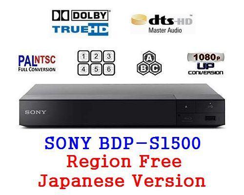 SONY 日本語バージョン BDP-S1500 ブルーレイ & DVD ...