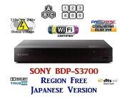 【完全1年保証 3年延長保証対応】【PSE対応】ソニー 日本語バージョン SONY BDP-S3700 無線LAN Wi-Fi ブルーレイ&DVD リージョンフリープレーヤー【販売店保証書/HDMIケーブル/BDゾーン切替説明書(日本語)付属】海 外 仕 様