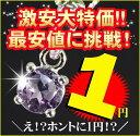 【最安値に挑戦】 天然石ネックレス レディースネックレス アメジスト 数量限定 1円 選べる天然石 アメジストネックレス