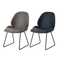 幅48cmブルーグレースチール椅子いすのみおしゃれモダンシンプル送料無料