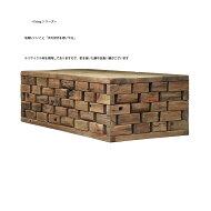 幅140センチコーヒーテーブルリサイクル材古材おしゃれ送料無料北欧カントリーインテリア