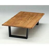 幅180cm無垢座卓テーブルリビングロータイプオークおしゃれシンプルモダン北欧ナチュラル送料無料