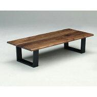 幅180cm無垢座卓テーブルリビングロータイプウォールナットおしゃれシンプルモダン北欧ナチュラル送料無料
