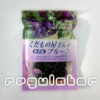 It is fruit, prune * popular dried fruits.
