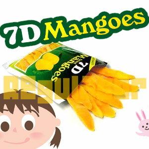 7 D, seven die dry mango