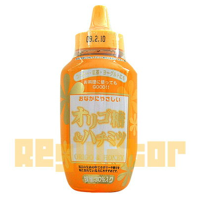 /34 % OFF which there is 1 kg of oligosaccharide & honey ※ reason in (there is reason)