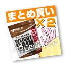 トレーニングで筋肉・体重を増やしたいアスリートへ(まとめ買い)【Kentai/健康体力研究所】...