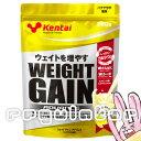 【Kentai】ウェイトゲインアドバンス バナナラテ風味 360g【ケンタイ・健康体力研究所】