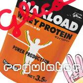 (まとめ買い/ケース販売)【glico/グリコ パワープロダクション】(送料無料)MAXLOAD/マックスロード ホエイプロテイン チョコレート風味 3.5kg×3