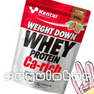 【Kentai】(リニューアル)ウェイトダウンホエイプロテインカルシウムリッチココア風味700g(送料無料)【ケンタイ・健康体力研究所】