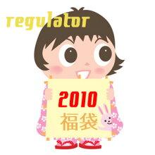 【HAPPY福袋2010/数量限定】ダイエット盛りだくさんセット